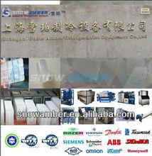 snow bloom machine , manufacturer in Shanghai, water chiller, block, tube, cube, flake, cube ice machine