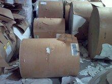 Stocklot/joblot paper