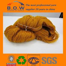 Cheap Colorful High Tenacity Acrylic HB Yarn China Cotton Fabric