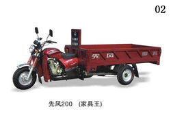 150cc 200cc 250cc choppers/moped cargo tricycle/trike motorcycle