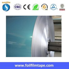 Factory Aluminium polyester foil tape for cable shielding