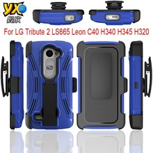 4 in1 Kickstand Tuff Hybrid Heavy Duty Rugged Phone Case for LG Tribute 2, Belt clip case for LG LS665 Leon C40 H340 H345 H320