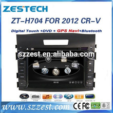 ZESTECH Factory OEM For HONDA CRV car dvd with GPS +DVD +3G+BLUTOOTH +AM/FM + ANALOG TV