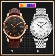 SKMEI A007 Custom Mechanical Watch Design
