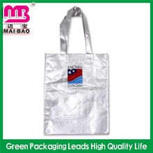 100% pure virgin raw material 2015 new kind non woven duvet bag