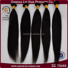 new beauty alibaba China machine weft 9a8a7a grade unprocessed virgin wholesale hair extensions los angeles
