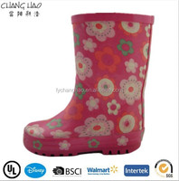 CH.C (83) Fashion girl rubber boots flower baby shoe factory wholesale