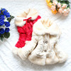 korean fashion trench coat, fashion winter coat, korean style fur coat