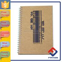 bulk buy notebook china hardback spiral Reporters notebook history