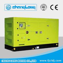 Silent diesel generator set ChangLong power 40kva/32kw
