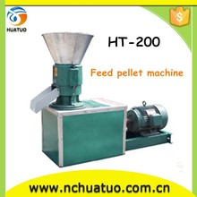 2013 CE Certification newest electric food mill for sale good service HT-200