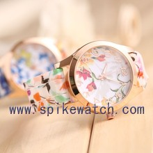 2015 Alibaba China OEM best seller newest vogue women floral silicone watch