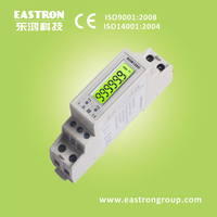 SDM120 2T Single Phase Two Tariffs DIN Rail Energy Meter with LCD Display and Pulse Output, DIN Rail Mounted,CE Approved