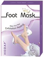 FDA CE Certificate Factory OEM Peeling Baby Silky Foot Mask