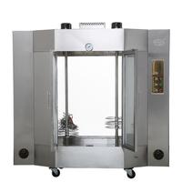 CY-24 roast chicken machine New Design manufacturing machines