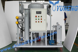 Hot Sale ZJC Lubrication Oil Purifier With Impurity Filtering System