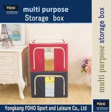 FH-CL0044 Modern hot sale clothes organizer foldable storage box