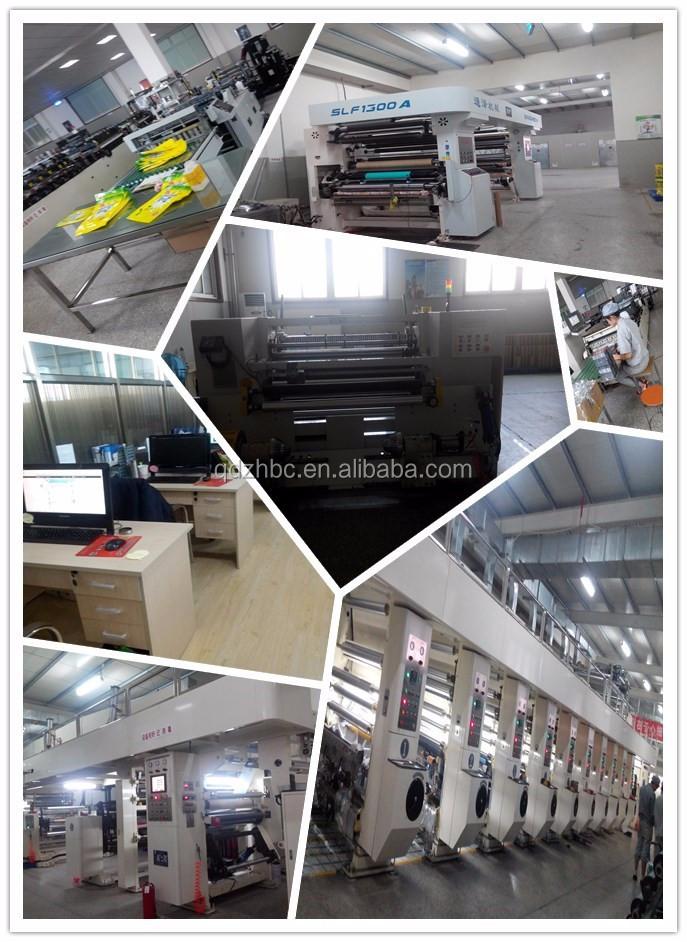plastic bag factory.jpg