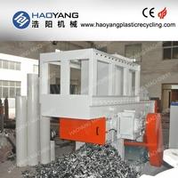 high quality double / single shaft shredding machine for plastic
