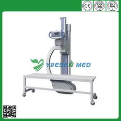 CPI High Frequency 32kw 50kw Medical uc arm digital x ray
