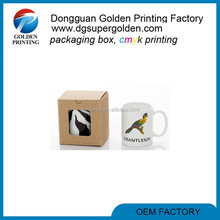 New custom style paperboard packaging coffee mug gift box