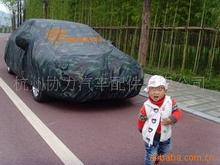 Camouflage fabric canvas car cover,car cover material at factory price