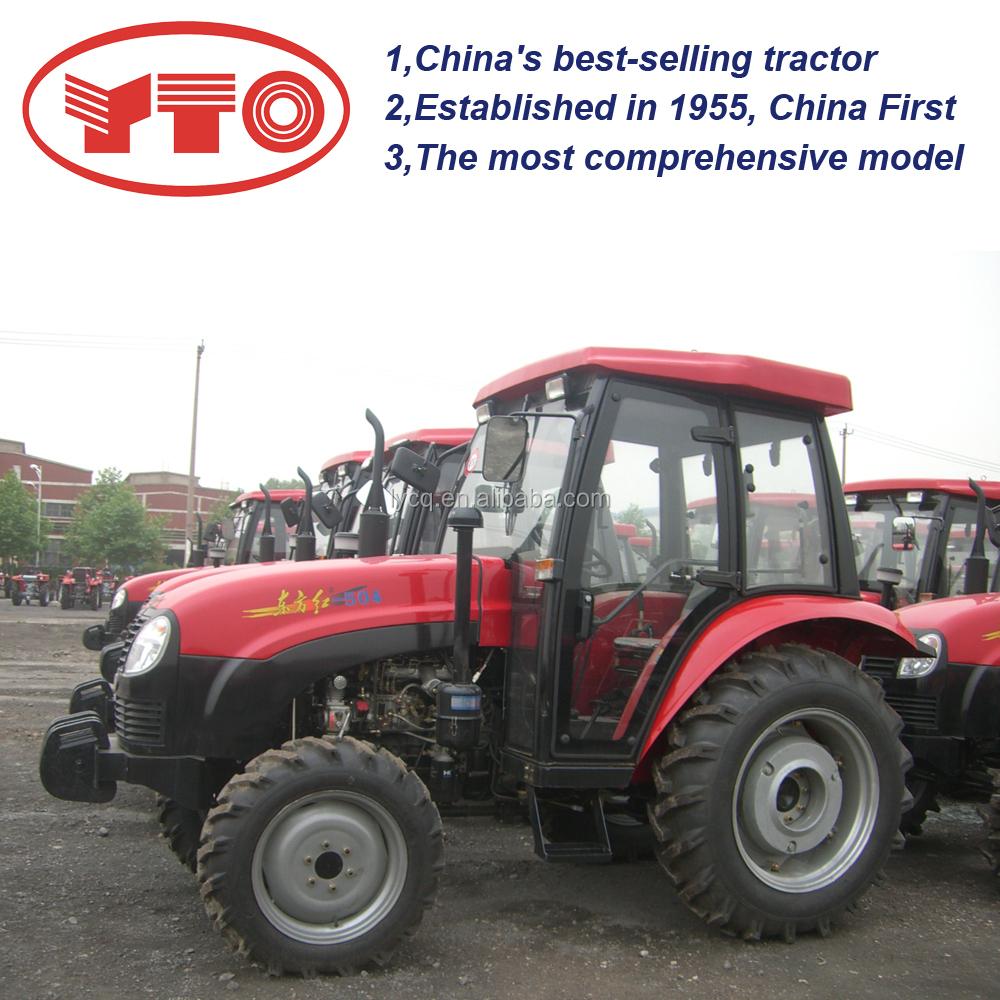 Farm Tractors Product : John deere farm tractor prices buy
