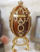 Fashion Wholesale Metal Crystal Rhinestone Large Size Faberge Egg Trinket Box Jewelry Box ZBH10731
