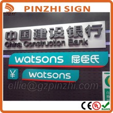 Big Size Outdoor LED Sign Board