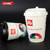 paper cup template printed paper coffee cups
