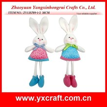 Easter decoration (ZY13S789-1-2 30CM) chery easter