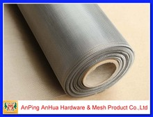High quality low price 304 stainless steel wire mesh