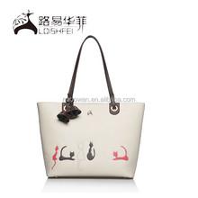 Hot Sale Women bulk zipper Tote Bags Ladies white&Black Color rampage handbag