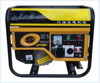 low noise high power gasoline generator 1300W HJ-G1300