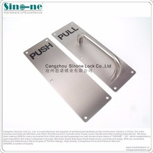 SINONE/stainless steel 304 fire rated push pull plate door handle