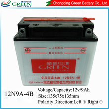 12n9 Lead Acid 12v 9ah 20hr Battery Children Motorcycle Battery Prices External Battery Chargers For India Market