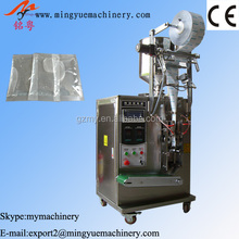Full Automatic Liquid Filling Machine Water Sachet Packing Machine Lowest Price
