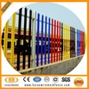 pvc coated ornamental wrought iron fence, palisade fence