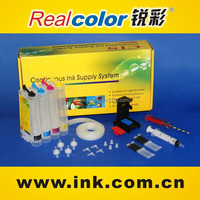 China Big Bulk ciss ink system for hp 22