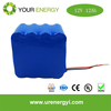 rechargeable 12v 12Ah lifepo4 battery pack with rapid discharge