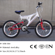 cheap mountain bike frames, mountain bike sale, mountain bike giant