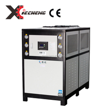 water chiller air cooled chiller for chilling injection