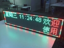 Wall mount P4.75 aluminium profile led signs