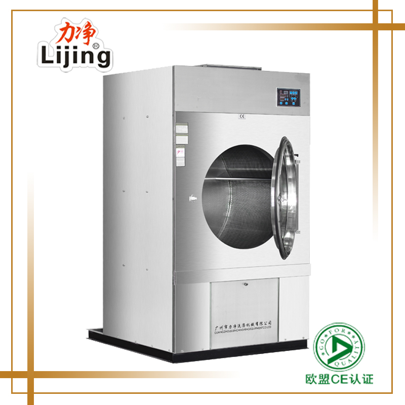 Industrial Clothes Dryer ~ Competitive china supplier industrial washing machinery