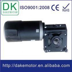90mm 12V24V 200W 500W worm saving energy motor