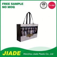 Wholesale New Colorful Fashion Non Woven Shopping Bag Pattern