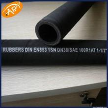 One high tensile steel wire braided flexible rubber HoseSAE100 R1