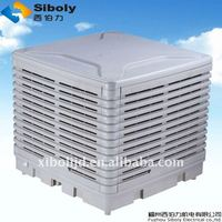 25000m3/h outdoor climatiseur mobile evaporative cooling systems ( Industrial Cooler)