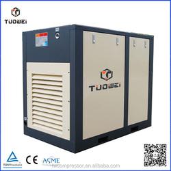 110kw screw air compressor high pressure heavy duty industrial compressor