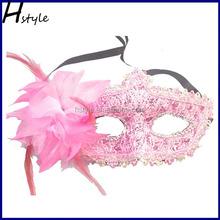 Wholesale Plastic Party Mask Venetian Masquerade Femal or Male Mask SCM0018
